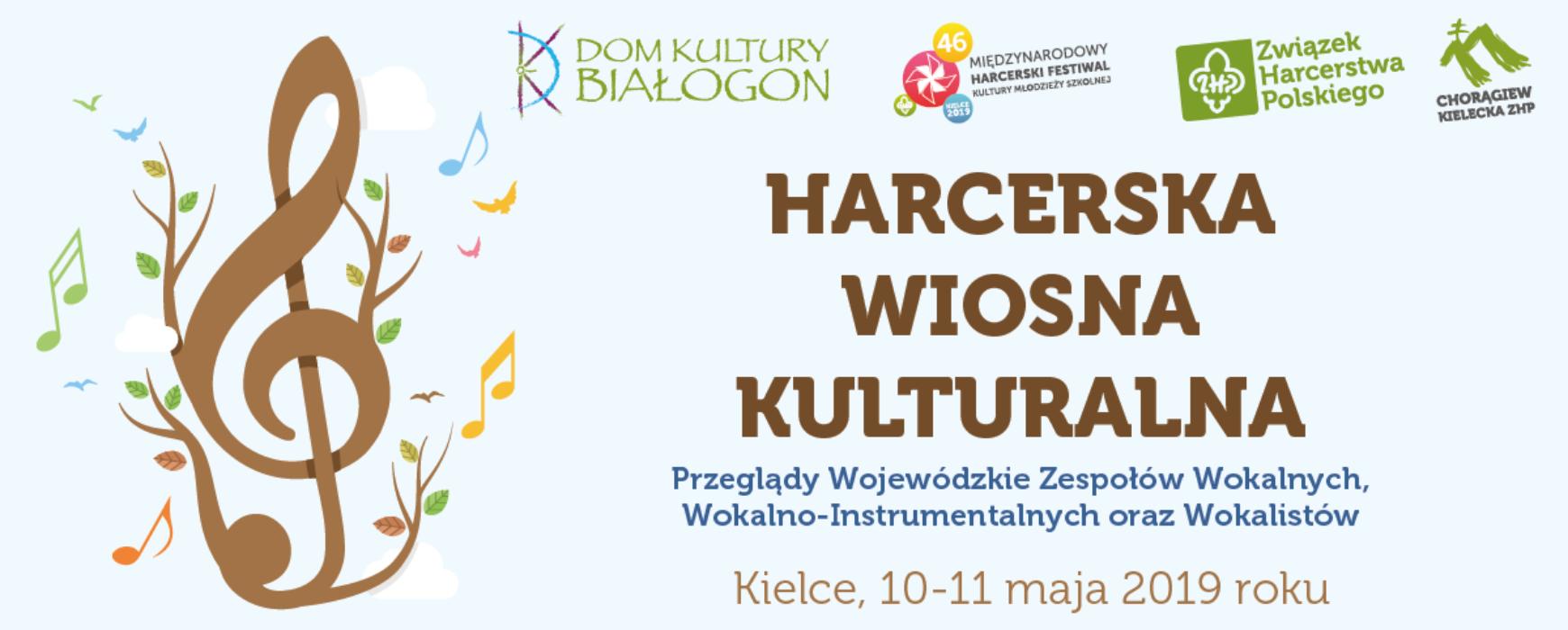 "Zdobądź nominację do Koncertu ""Gospodarze-Gościom"" – Harcerska Wiosna Kulturalna startuje!"