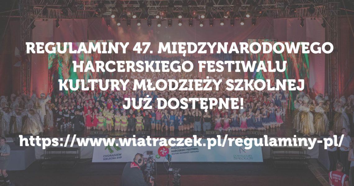 Regulaminy 47. Międzynarodowego Harcerskiego Festiwalu Kultury Młodzieży Szkolnej już dostępne!