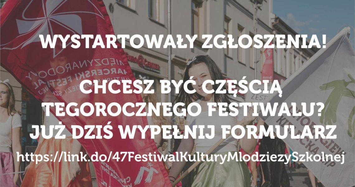 Wystartowały zgłoszenia na 47. Międzynarodowy Harcerski Festiwal Kultury Młodzieży Szkolnej!
